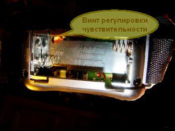 Электронный ошейник Антилай ВК-208